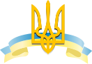 Рейтинг ВУЗов Украины за версией МОН