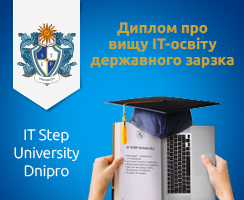IT Step University Dnipro