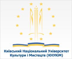 Київський національний університет культури і мистецтв - КНУКіМ