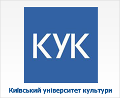 Київський університет культури – КУК