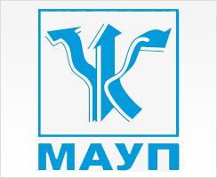 Межрегиональна академия управления персоналом (МАУП)