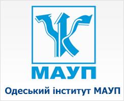 Одеський інститут Міжрегіональної Академії управління персоналом