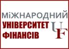 Международный Университет Финансов
